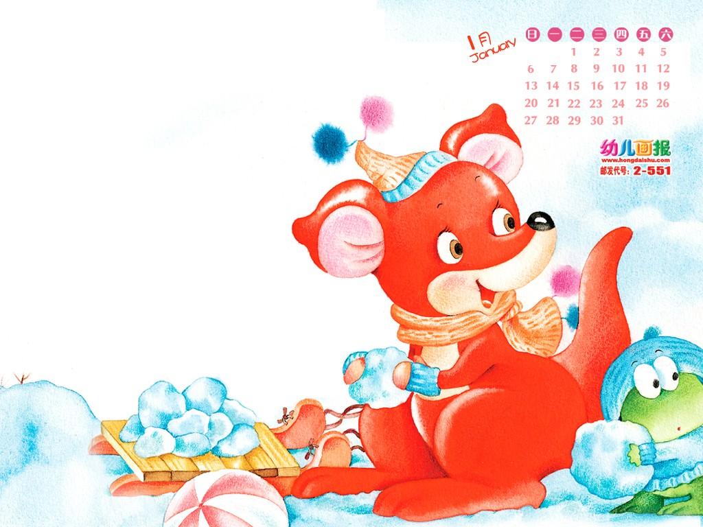 红袋鼠幼儿画报下载