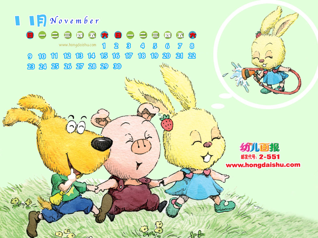 壁纸1024×768可爱动物卡通插画