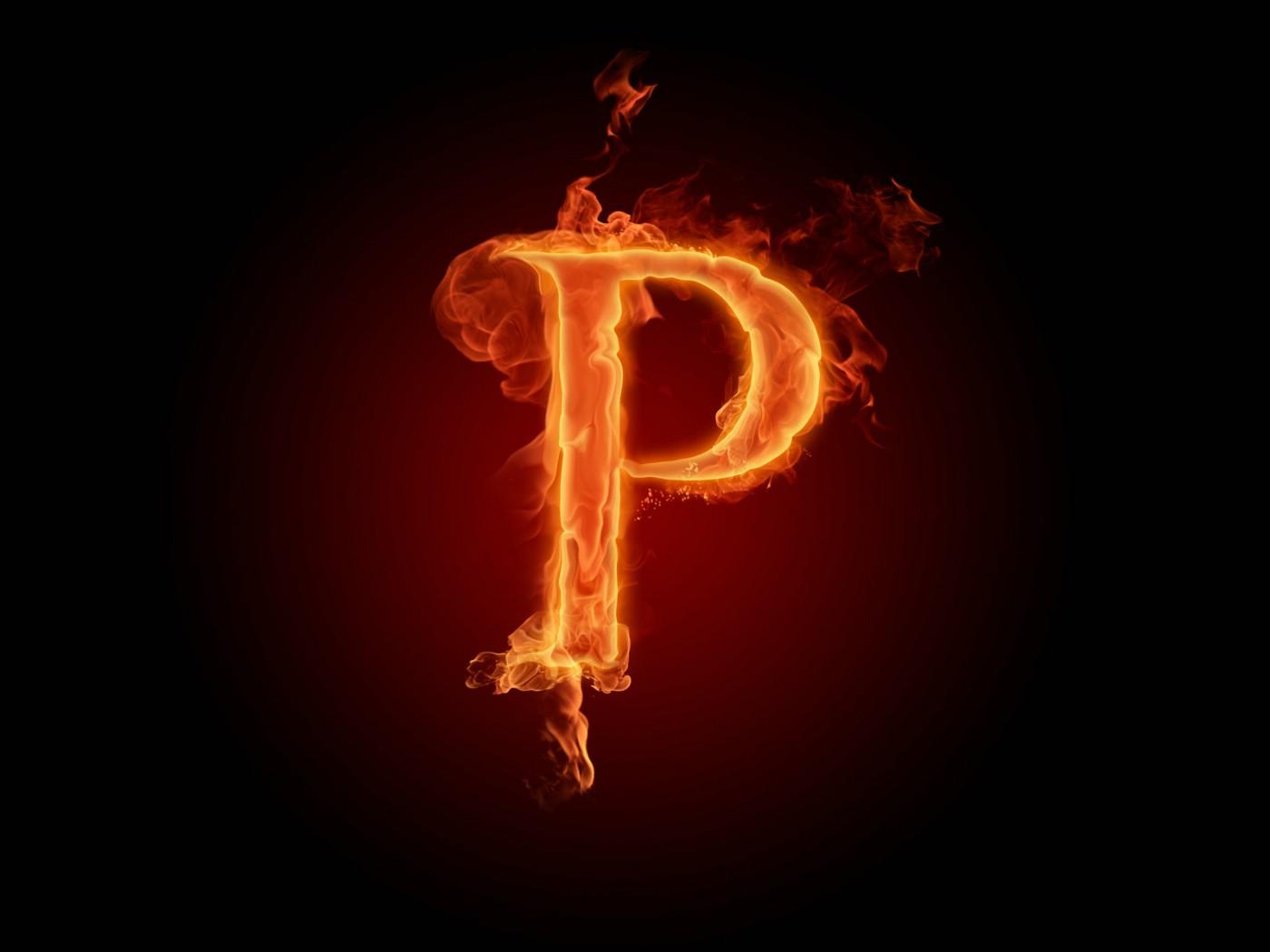 火焰字母矢量图