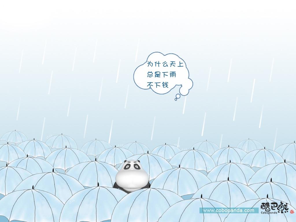 下雨打伞卡通图片下雨撑伞卡通图片下雨撑伞卡通  下雨漫画素材图片