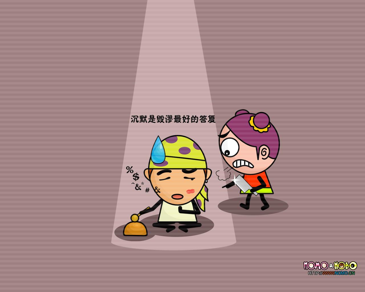小孩跳广场舞图片_卡通小孩唱歌玩耍图片_卡通小孩玩耍的图片_卡通小孩玩耍图片 ...