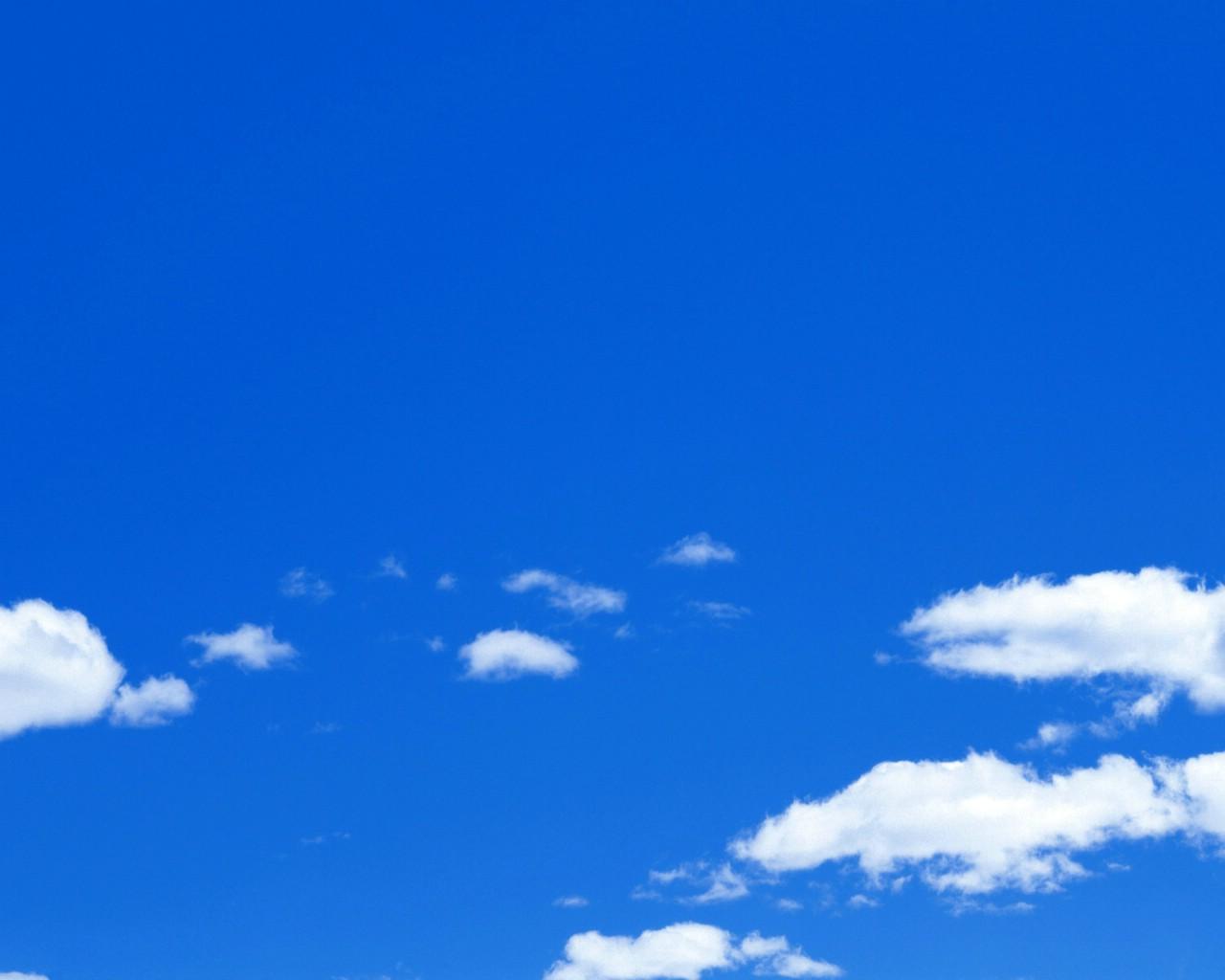 壁纸1280×1024天空云朵 蓝天白云壁纸壁纸 蔚蓝天空蓝天白云壁纸壁纸图片风景壁纸风景图片素材桌面壁纸