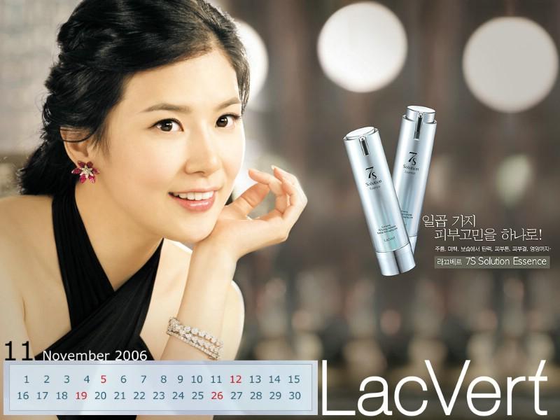 壁纸800×600LacVert 代言明星壁纸 Advertising Design LacVert Advertising Celebrity壁纸 LacVert蝶妆广告模特壁纸壁纸图片广告壁纸广告图片素材桌面壁纸