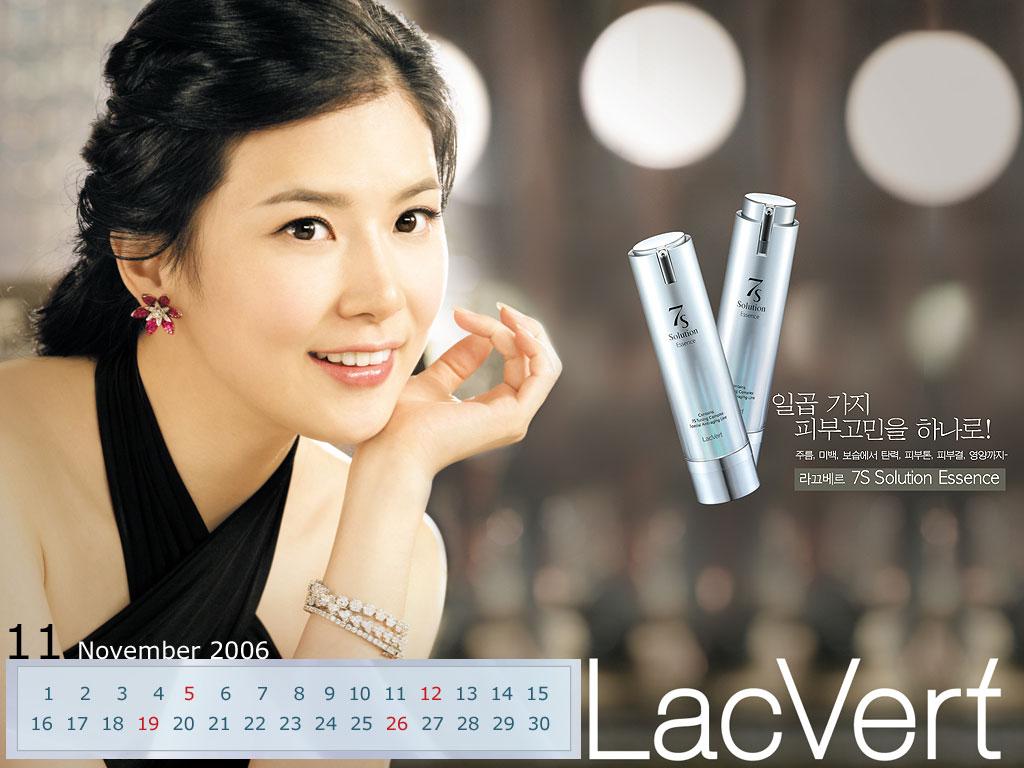 壁纸1024×768LacVert 代言明星壁纸 Advertising Design LacVert Advertising Celebrity壁纸 LacVert蝶妆广告模特壁纸壁纸图片广告壁纸广告图片素材桌面壁纸