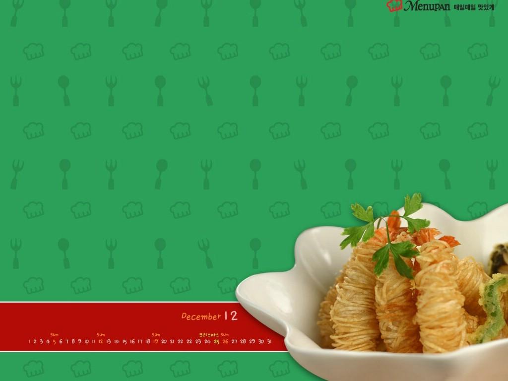 食物ppt背景图片_食物背景图片_食物背景素材_乞丐婆