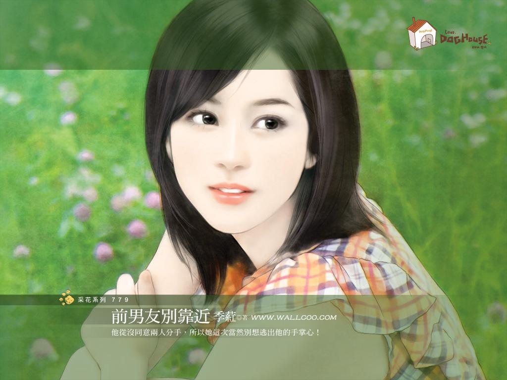 壁纸1024×768清纯美女 浪漫小说手绘美女壁