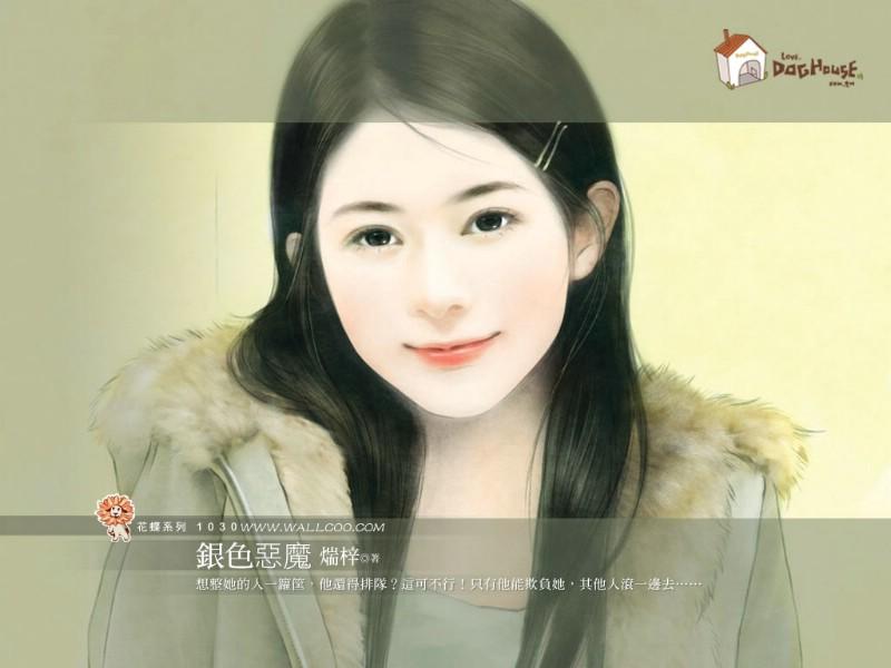 美女手绘壁纸八台湾言情小说