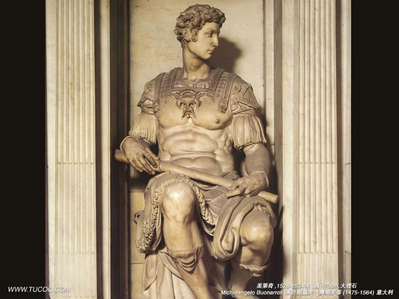 米开朗基罗的雕塑作品美第奇