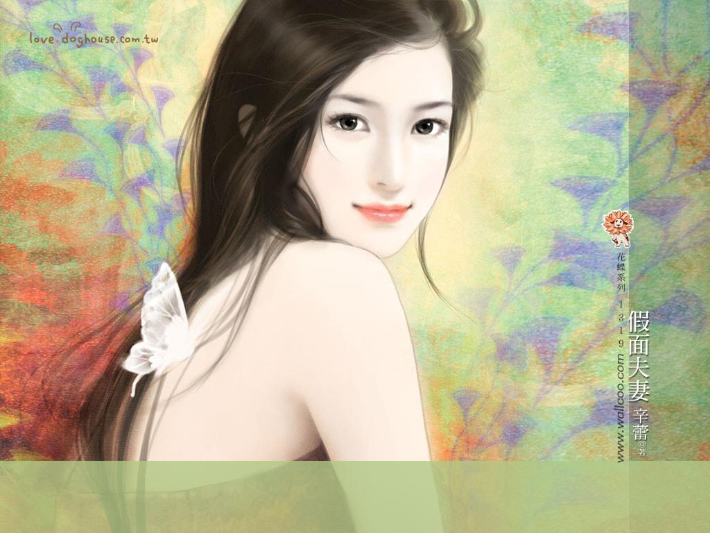 壁纸1024×768言情小说封面 清纯手绘美女 第