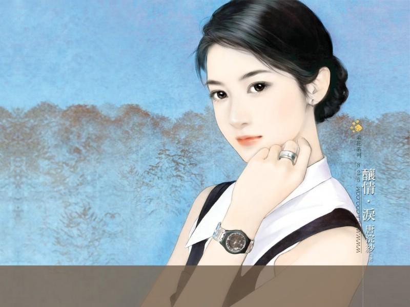 小说手绘美女图 金庸小说中的十大美女