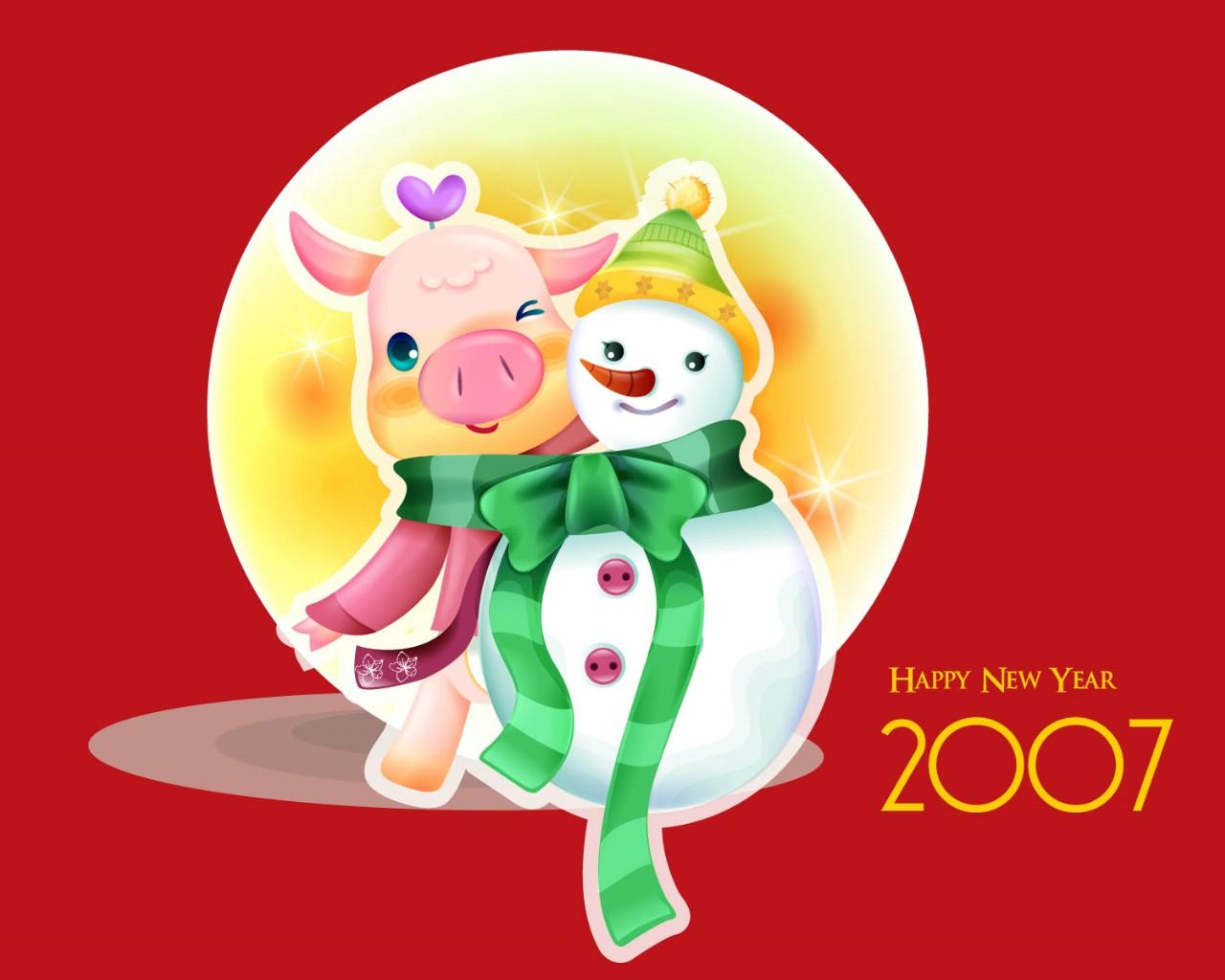 壁纸1280×1024农历新年