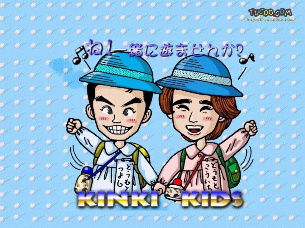 68日本明星 Kinki Kids 近畿小子写真壁纸 近畿小子 Kinki Kids 壁纸 图片