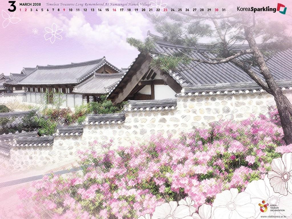 南山谷韩屋村壁纸