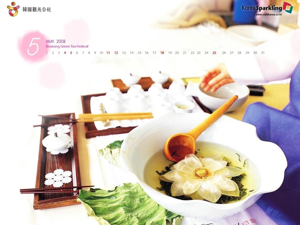 壁纸1024×768韩国旅游 宝城茶香节壁纸 韩国映像馆韩国旅游宣传壁纸壁纸图片人文壁纸人文图片素材桌面壁纸